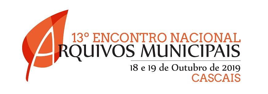 13º Encontro Nacional de Arquivos Municipais