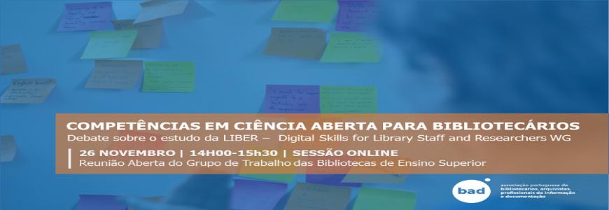 Competências em Ciência Aberta para Bibliotecários (Reunião aberta do GT-BES)
